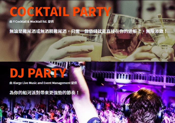 dj cocktail party
