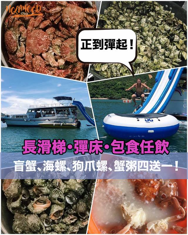船河新鮮海鮮